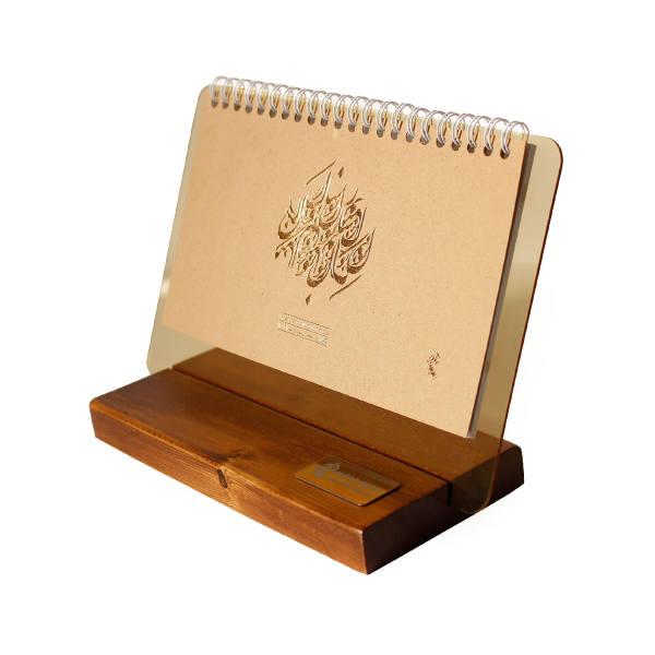 تقویم رومیزی سال 1399 ساخت شرکت پدیده نقش