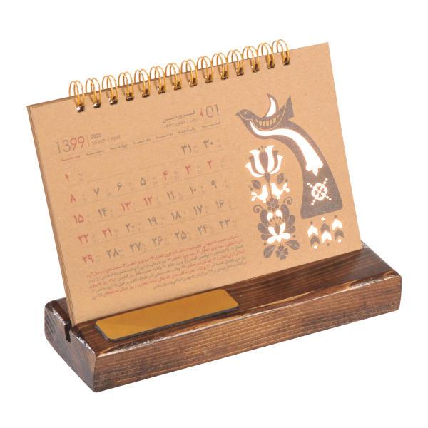 تقویم رومیزی چوبی سال 1399 ساخت شرکت دایان