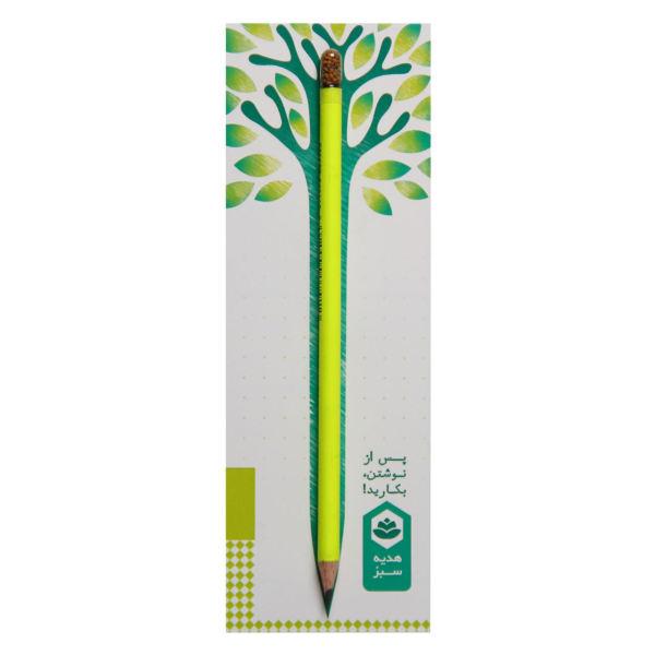 مداد مدل رویش سبز