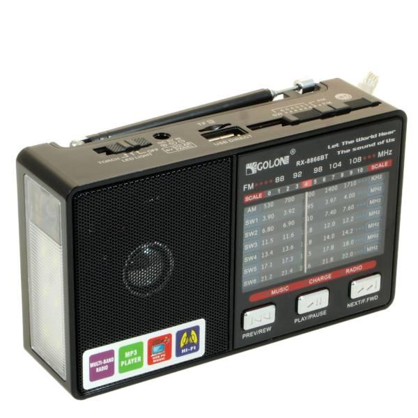 گولون مدل RX-8866BT
