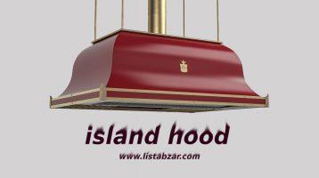 هود جزیره ای - هود آشپزخانه - لیست ابزار
