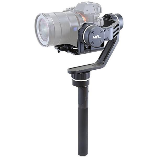 تک پایه گیمبال دوربین فیوتک مدل MG V2
